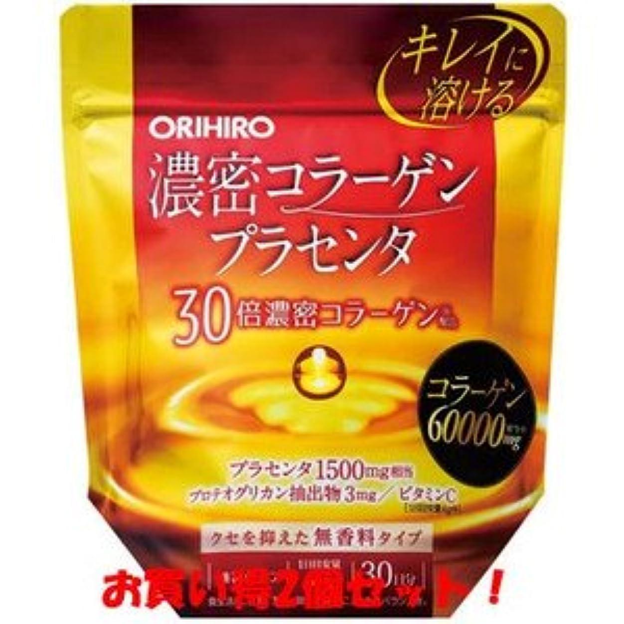 全員スキャンダラス発音(オリヒロ)濃密コラーゲンプラセンタ 120g 120g/新商品/ダイエット/(お買い得2個セット)