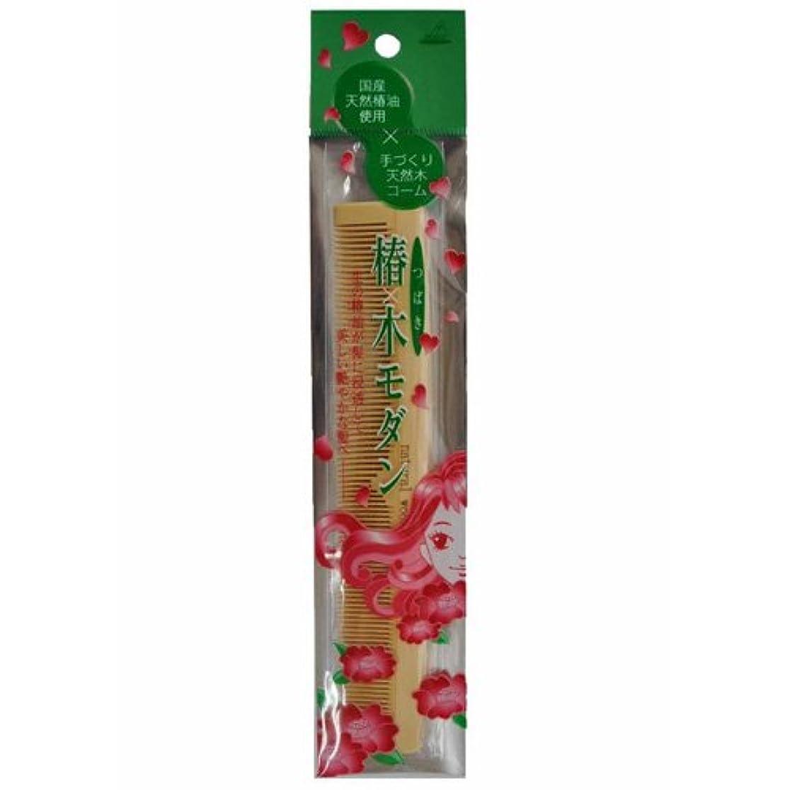 麦芽イソギンチャクヒゲクジラ椿木モダン 散髪引分コーム 12本セット NW-601