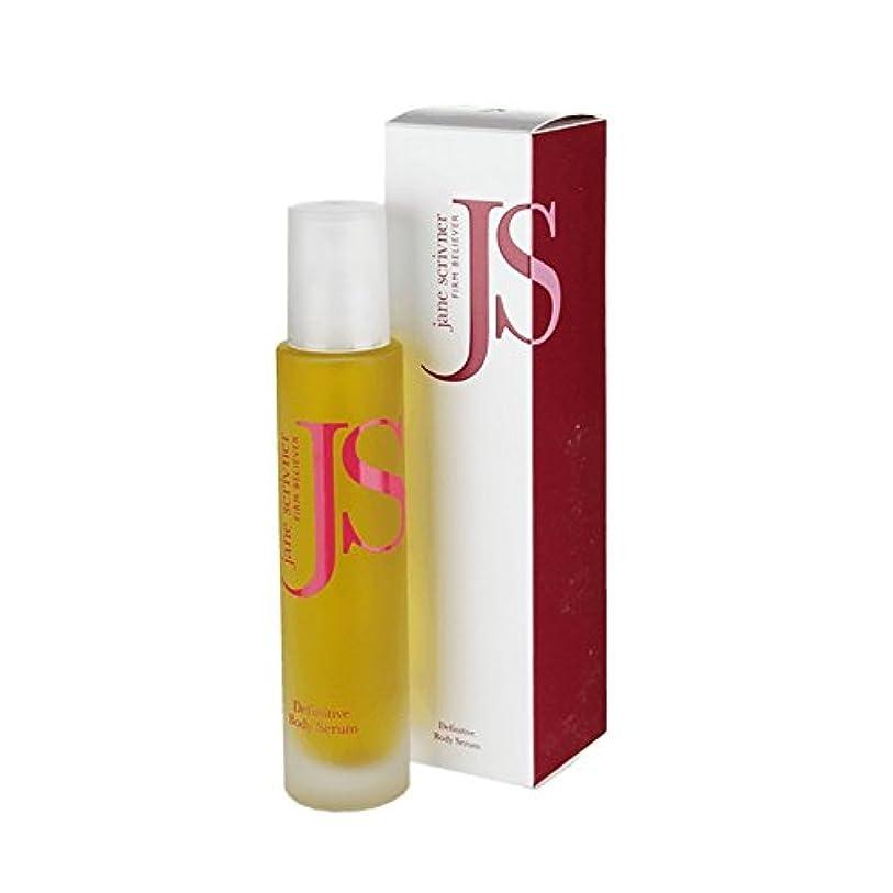 終了するまで麻痺させるJane Scrivner Body Bath Oil Firm Believer 100ml (Pack of 2) - ジェーンScrivnerボディバスオイル会社の信者の100ミリリットル (x2) [並行輸入品]