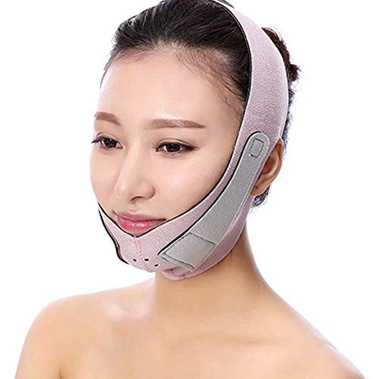 風景相互接続乱すJN 薄い顔バンド、スリープフェイス包帯?フェイシャルリフティング帽子?フェイシャルリフティングアンチ圧力マスクダブルチンリデューサー、2色 たるみ防止マスク (Color : A)