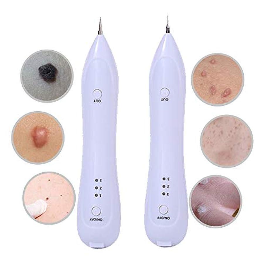 アレルギー性スマートラッシュサロンホームビューティーケア用の電動顔いぼタグRemavalモグラダークスポットリムーバーそばかすの除去