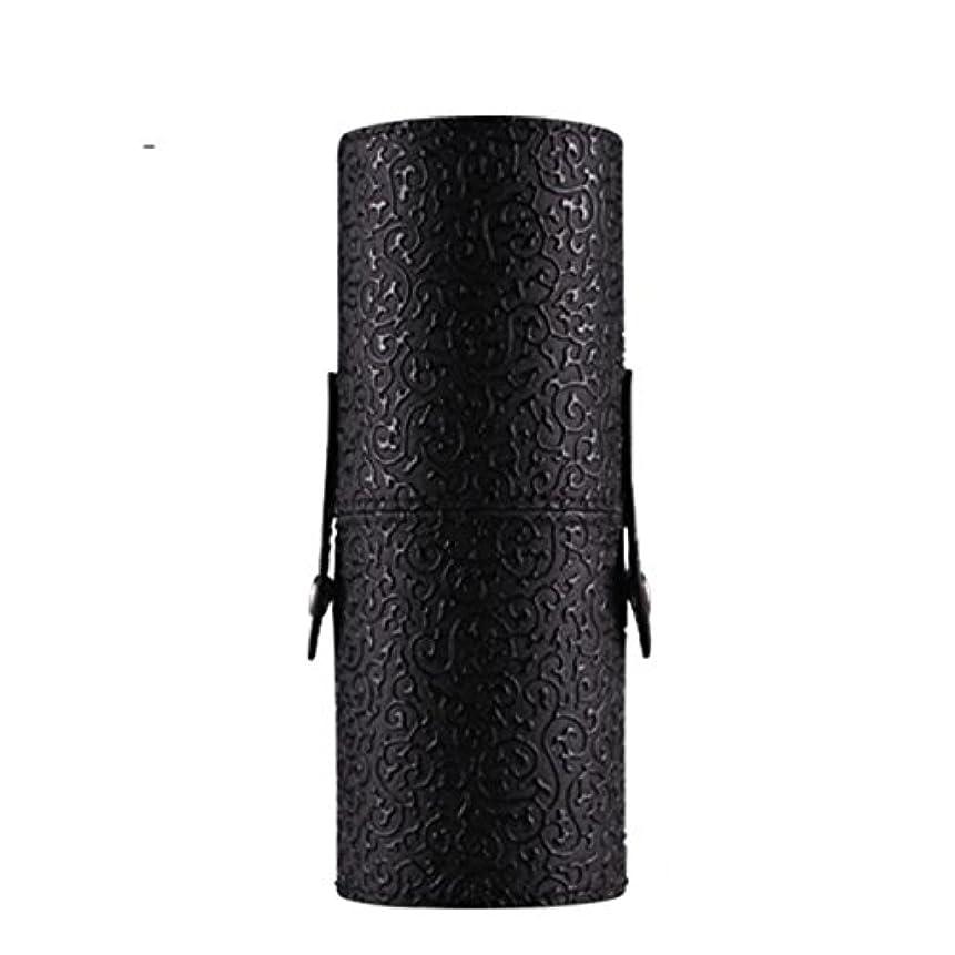揺れるデザイナーとても多くのFortan化粧ポーチ PU革 雲紋 化粧ブラシ 収納筒 メイクボックス コスメポーチ メイクアップポーチ 携帯し易い (黒色)
