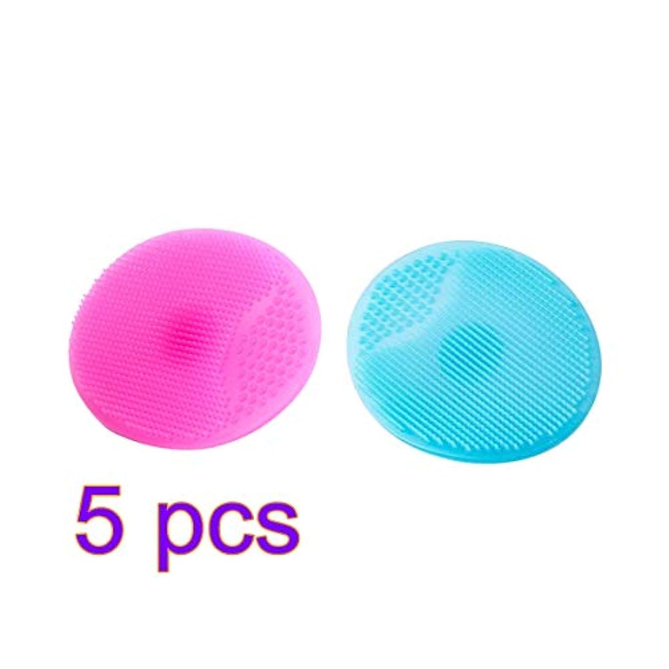 寄生虫かどうかバックアップLURROSE 10個入りソフトシリコンフェイスクレンジングブラシマニュアルフェイシャルスクラバーパッド用マッサージポアクレンジングにきび削除(ブルーとピンク)
