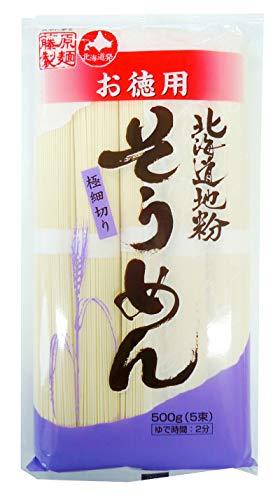 藤原製麺 お徳用地粉そうめん 500g ×20箱