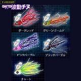 OceanRuler(オーシャンルーラー) ルアー チャター波動チヌ 10g チャート