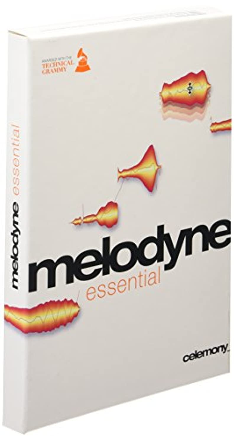 ピクニック市の花錆びCelemony Software Melodyne Essential