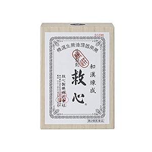 【第2類医薬品】救心 310粒の関連商品4