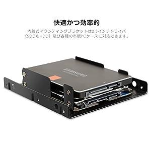 【セット】Inateck 2個2.5インチHDD・SSD取り付け可能の変換フレーム、3.5″~2.5″内蔵HDD増設用フレーム、SSD変換ブラケットアダプター インストールツール+電源/データケーブル各2本付属