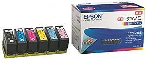 EPSON 純正インクカートリッジ KUI-6CL-L 6色セット 増量タイプ(目印:クマノミ)