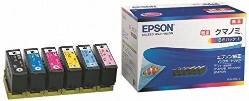 EPSON 純正インクカートリッジ KUI-6CL-L 6色...