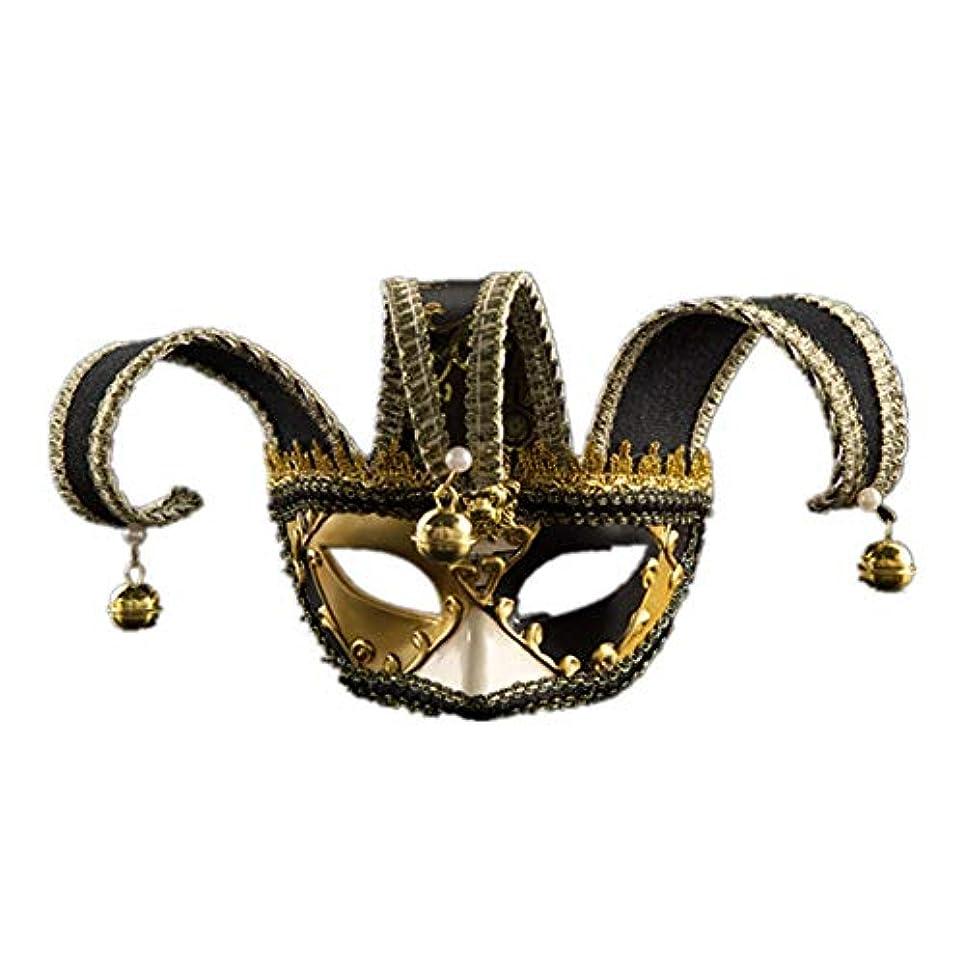 必要性統計的枯れるダンスマスク ナイトクラブ音楽カーニバルマスク雰囲気クリスマスフェスティバルプラスチックマスクイブニングパーティーボール パーティーボールマスク (色 : ブラック, サイズ : 16.5x29cm)