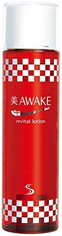 シャワーアスレチックインタフェース美AWAKE ローション 150ml ブラックシリカ配合