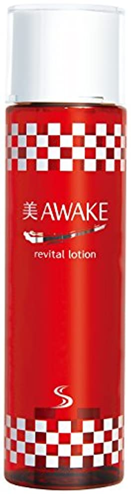 カップそれにもかかわらず異常美AWAKE ローション 150ml ブラックシリカ配合