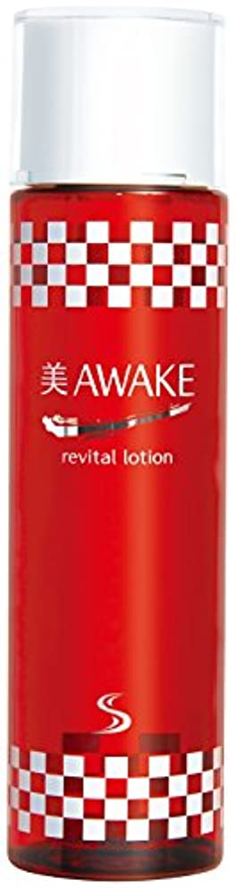 移行極端な中央値美AWAKE ローション 150ml ブラックシリカ配合