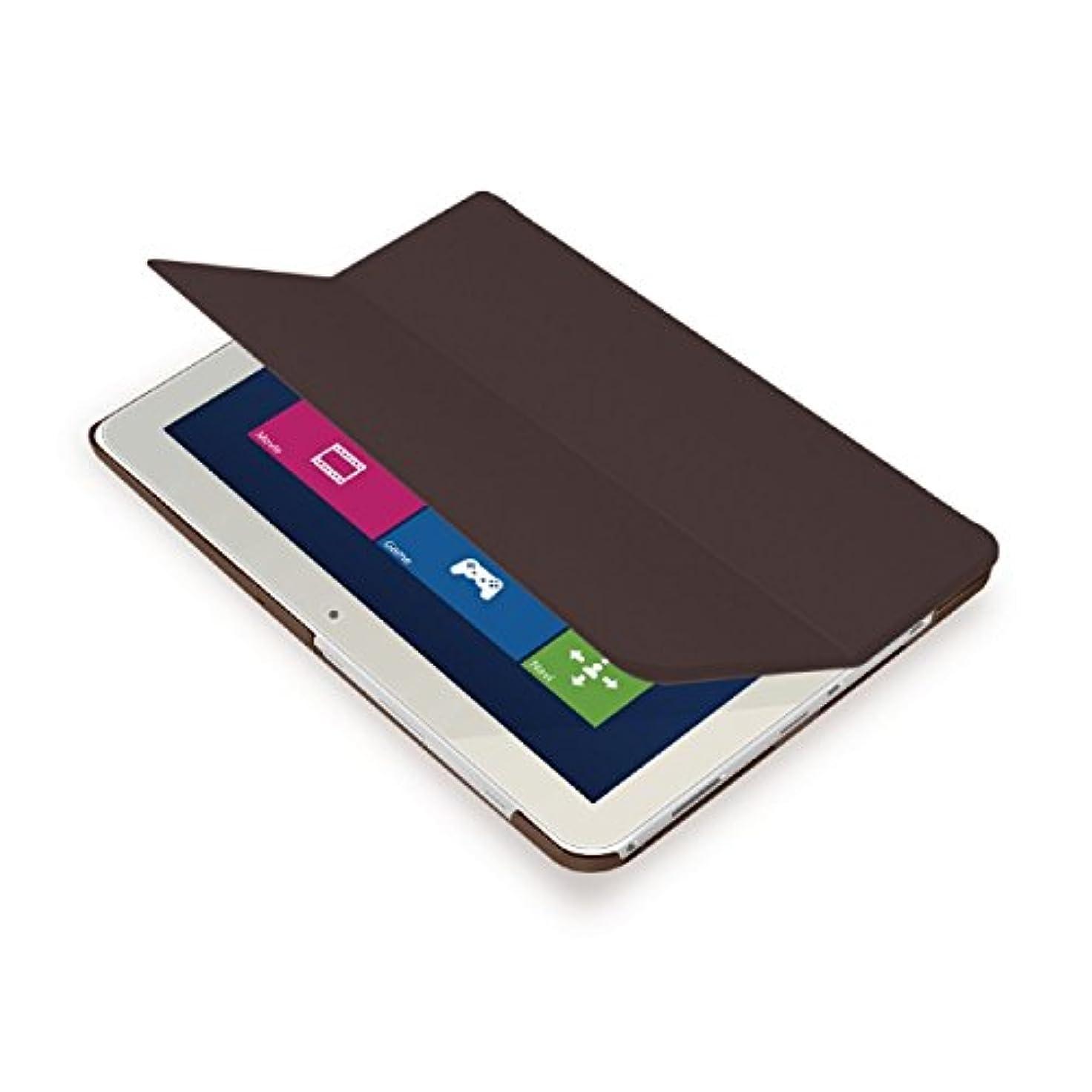 ナイトスポット疑い乏しいELECOM 東芝dynabook Tab S50 レザーカバー フラップタイプ ブラウン TB-TOS50WWVBR