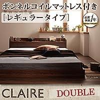 棚・コンセント付きフロアベッド【Claire】クレール【ボンネルコイルマットレス:レギュラー付き】ダブル/ダブルベッド (ウォルナットブラウン)
