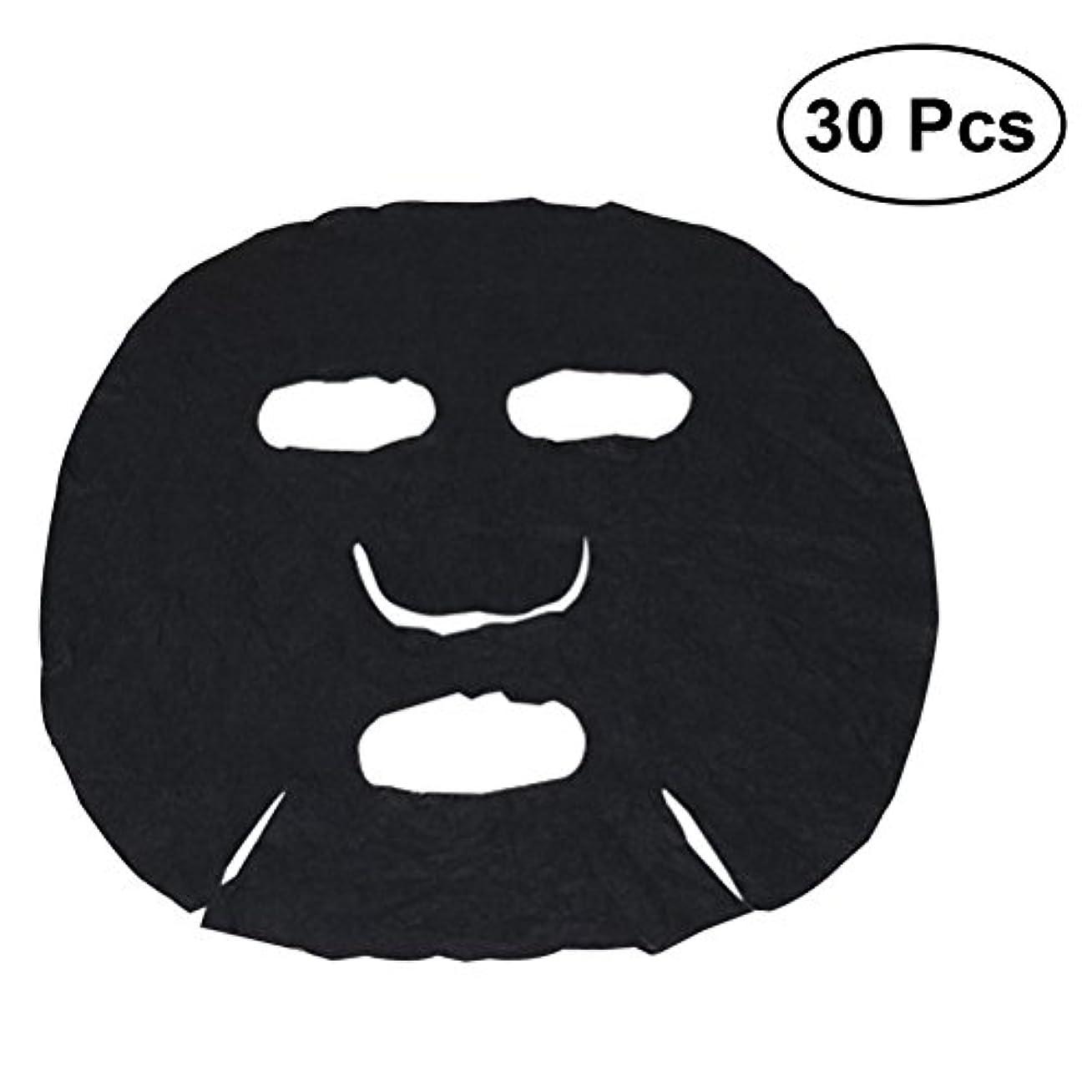 アッパー湿原情熱的Frcolor 圧縮マスク 圧縮フェイスパック 竹炭 圧縮マスクシート スキンケア DIY 30枚入り 携帯便利 使い捨て