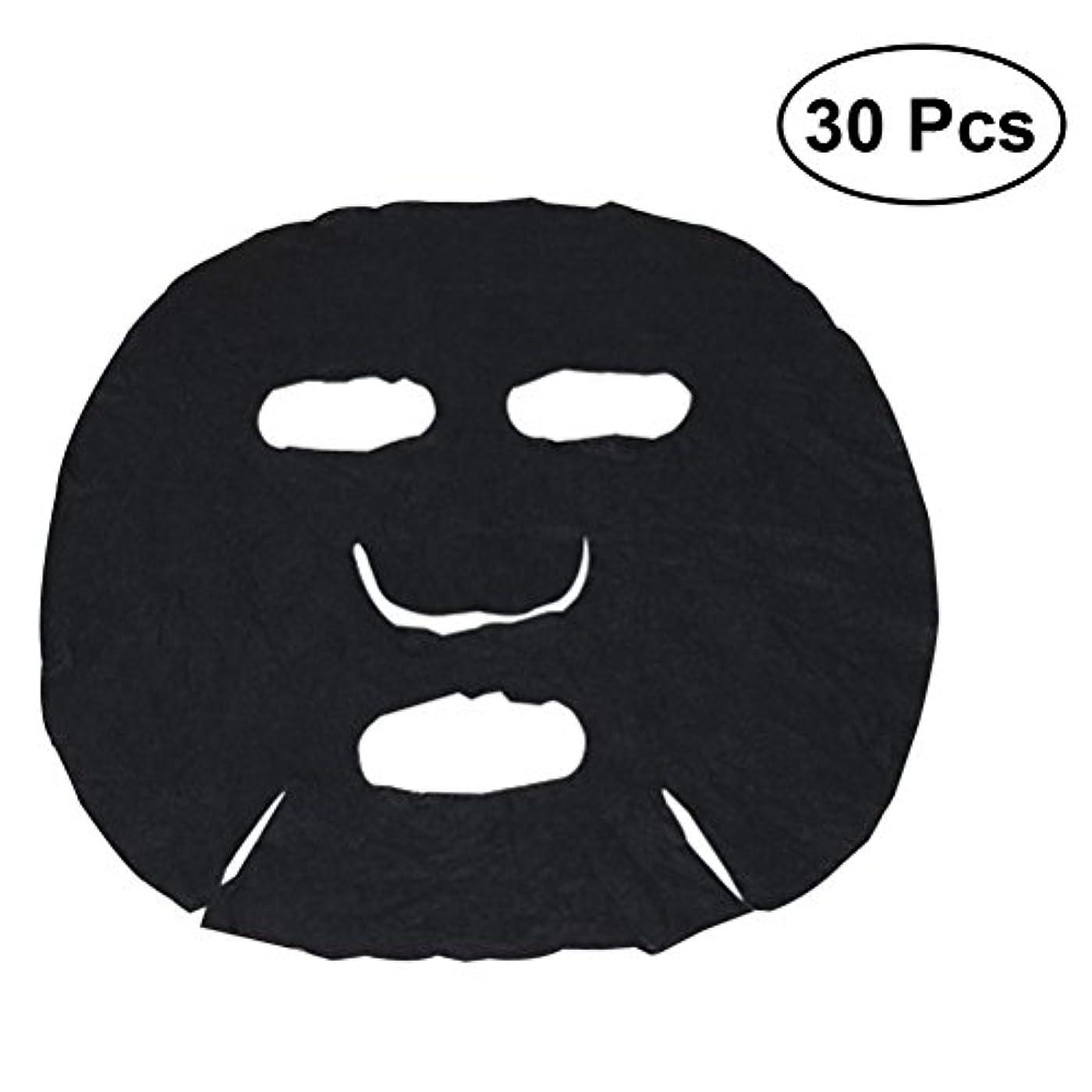 間違えた音声派手Frcolor 圧縮マスク 圧縮フェイスパック 竹炭 圧縮マスクシート スキンケア DIY 30枚入り 携帯便利 使い捨て