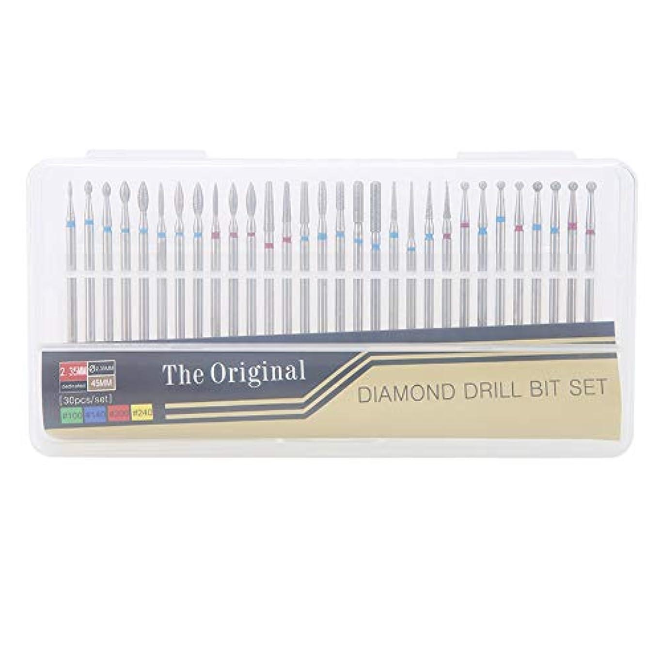 外国人ぴったり失望30個のダイヤモンドドリルネイルビット、ネイルファイルマニキュアツール用のファイル研削ヘッドセット