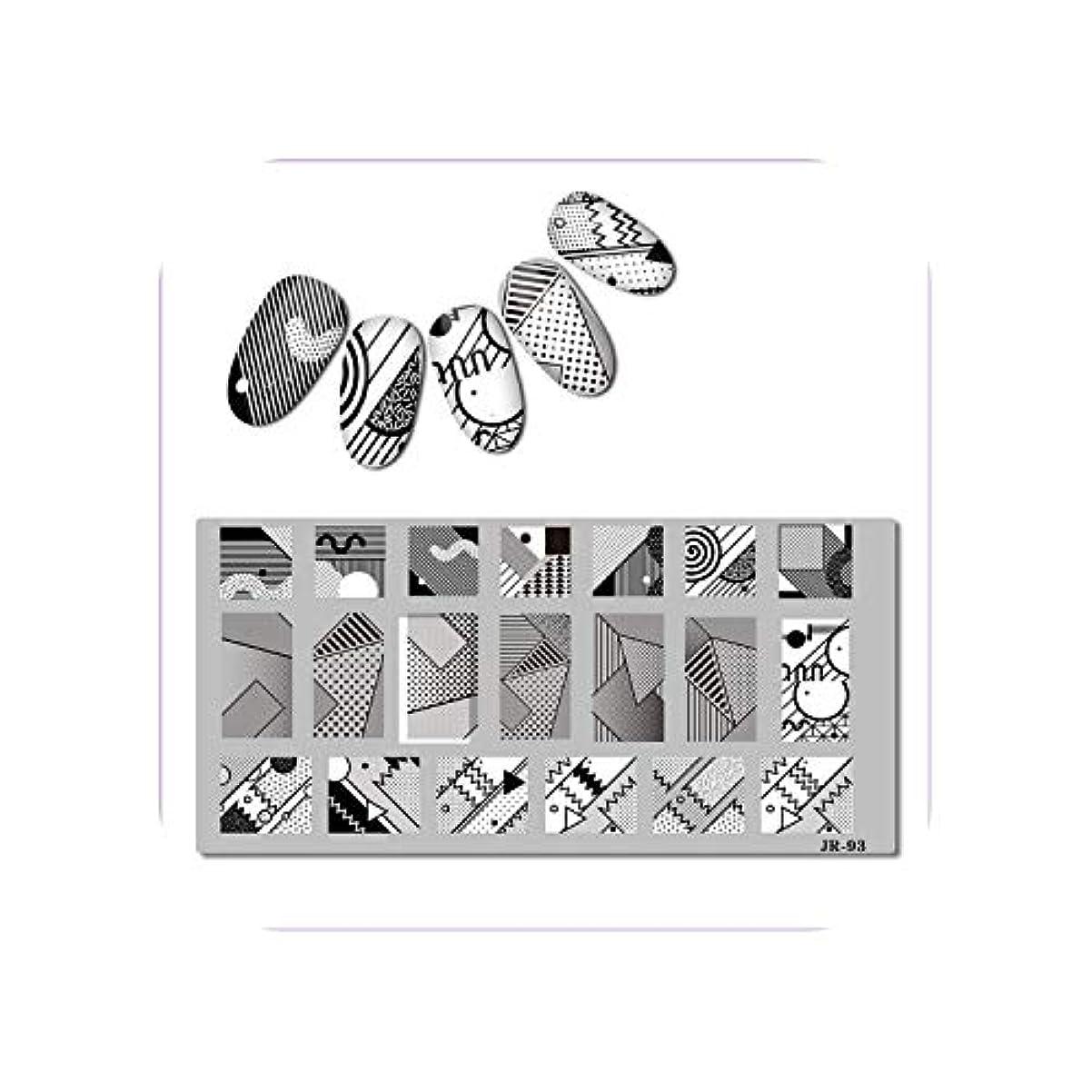 夕食を食べる納屋値下げ2019ステンレス鋼スタンピングプレートテンプレートジオメトリフレンチスタイル海洋海ラマダンイスラエル花目ネイルツールJR91100,JR093