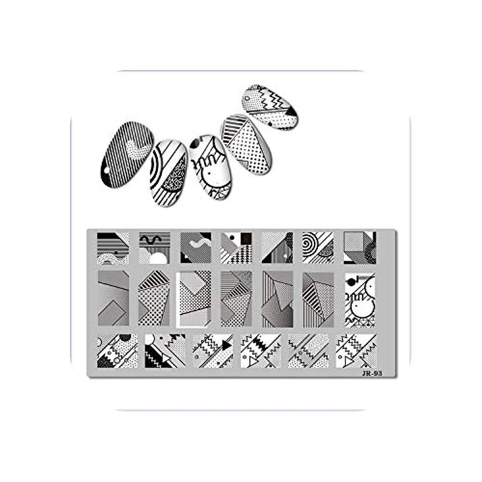 膜窓を洗う三2019ステンレス鋼スタンピングプレートテンプレートジオメトリフレンチスタイル海洋海ラマダンイスラエル花目ネイルツールJR91100,JR093