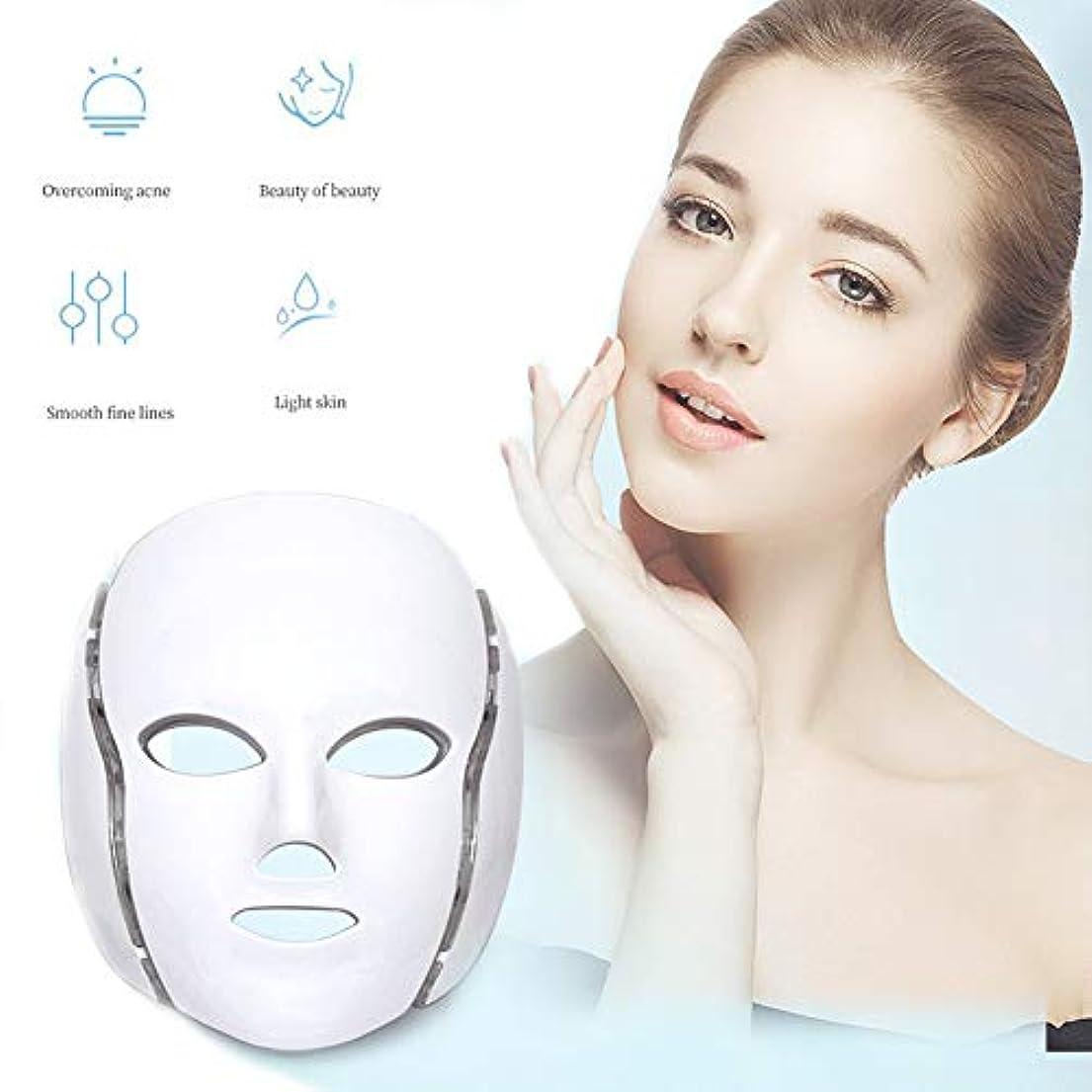 酔う説明的オーナー7色LEDライトマスク美容器具フェイシャルマスクPhotorejuvenationスペクトル美容器具ネックマスクセット