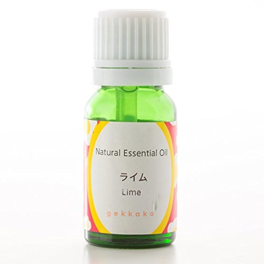 <月下香>エッセンシャルオイル/アロマ/ライム【5ml】 (5ml)
