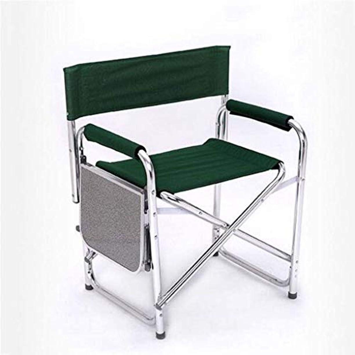 広範囲ドット時系列アウトドアポータブル折りたたみ椅子キャンプスツール背もたれ手すりコーヒーテーブルシンプルレジャー娯楽ピクニック旅行釣り登山バーベキュー公園アドベンチャービーチグリーン