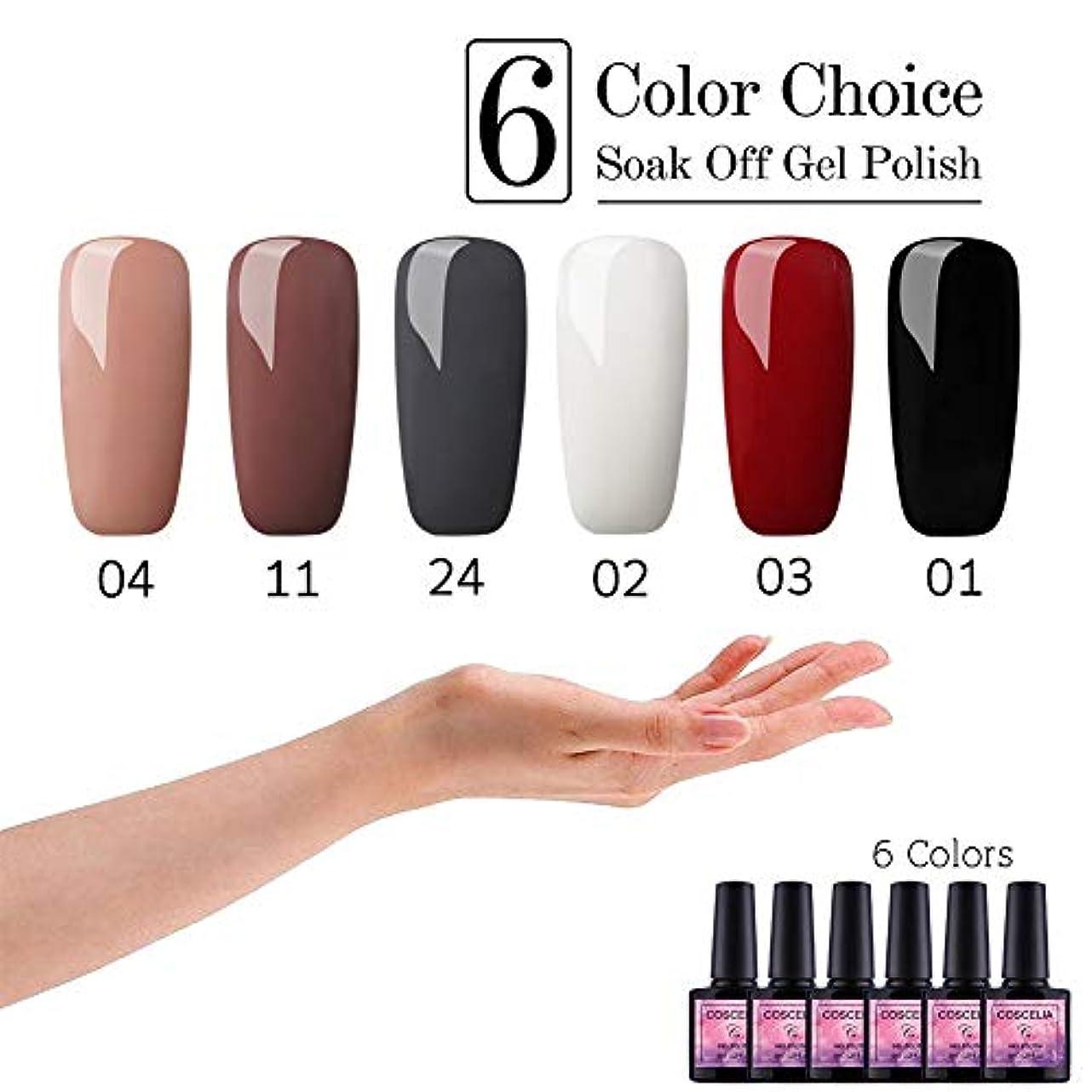 見る人ぎこちない考慮Twinkle Store カラージェル UV/LED 适用 6色套装 8 ml カラージェルキット ネイルアートジェルで簡単に DIY #2