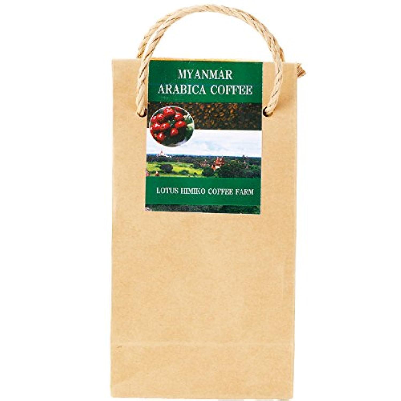 ミャンマー 土産 ミャンマー コーヒー (海外旅行 ミャンマー お土産)