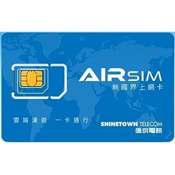 【世界102ヶ国】チャージ式SIMカード AIRSIM:チャージ金額0円【日本正規代理店 AIRSIMを始めよう】