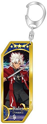 Fate/Grand Order 19 ルーラー/天草四郎時貞 サーヴァントキーホルダー