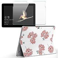 Surface go 専用スキンシール ガラスフィルム セット サーフェス go カバー ケース フィルム ステッカー アクセサリー 保護 フラワー 花 ピンク 009921