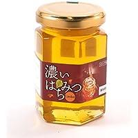 天然蜂蜜(リンデン) 190g ロシア産