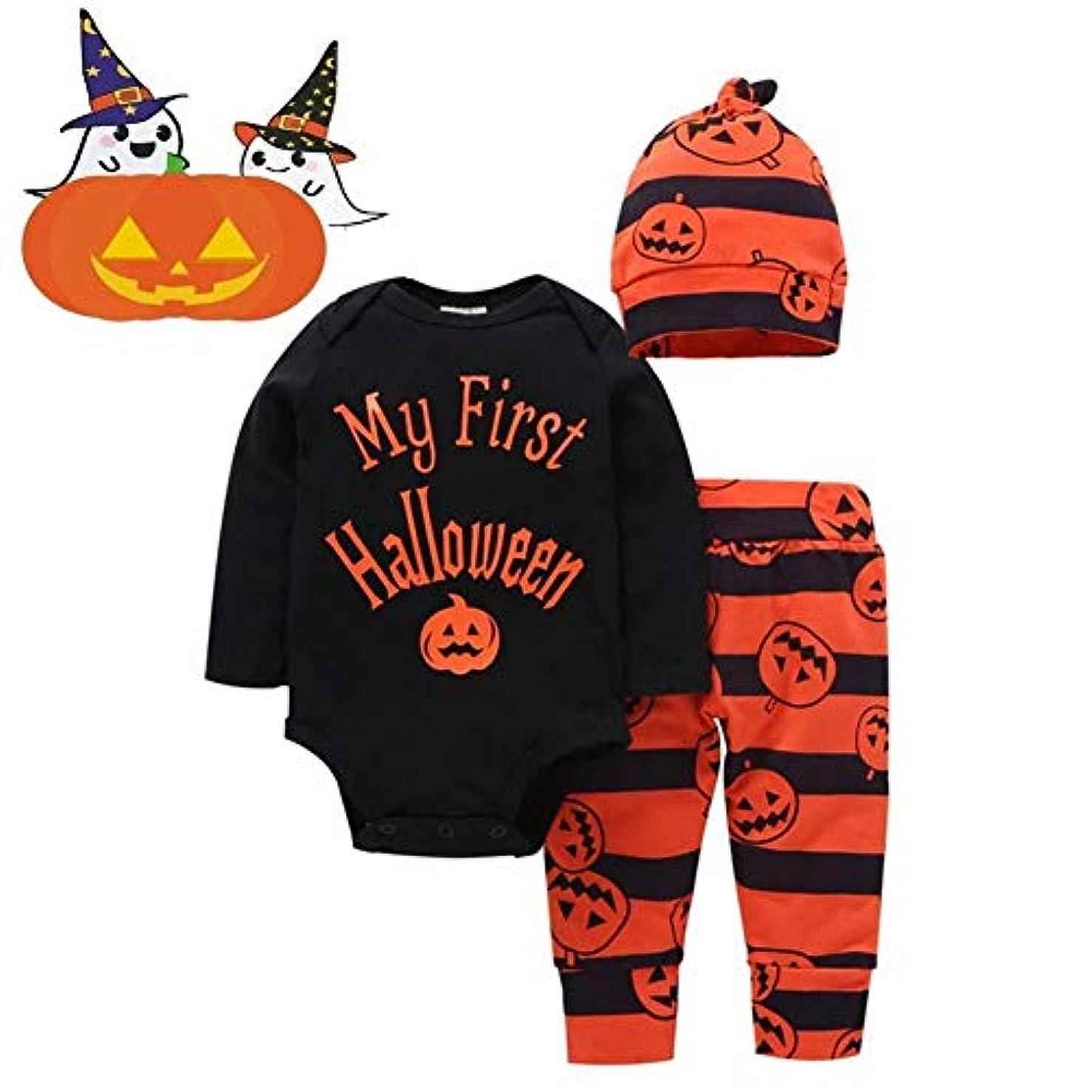 周術期心からベスビオ山Zang Long23 幼児 赤ちゃん ハロウィン かぼちゃ コスチューム 「My 1st Halloween」 ベービー ロンパース ロングパンツ 帽子付き 3PCs ジャンプスーツ (80)
