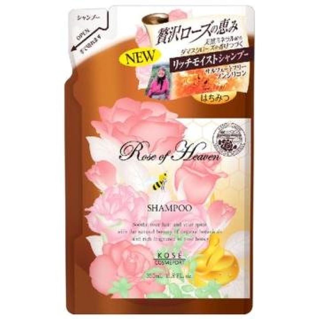 中央値サロンスーダンコーセー ローズオブヘブン シャンプー つめかえ 350mL ノンシリコン ダマスクローズの優雅な香り お得な詰替え用 ×12点セット (4971710384581)
