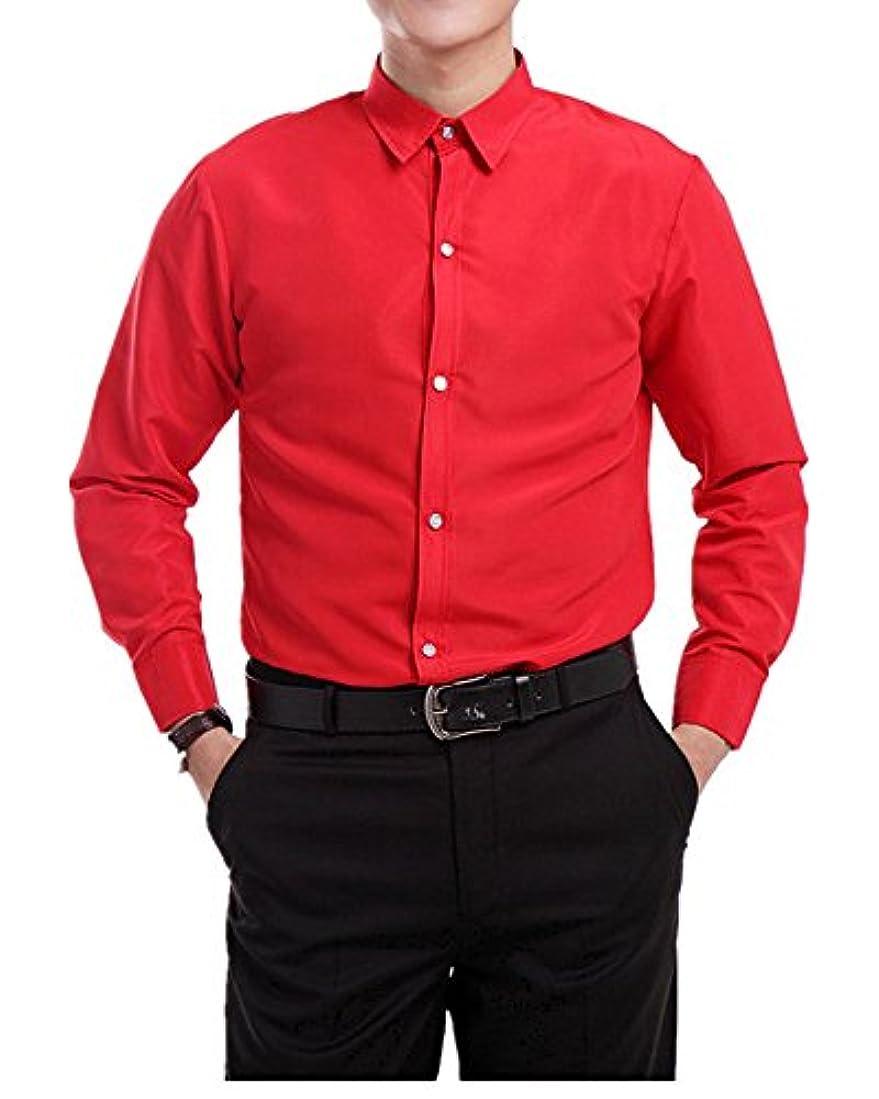 空虚バラ色プラスチックds5083 メンズ 男性用 シャツ ワイシャツ Yシャツ ドレスシャツ 余興 舞台 演出 発表会 演奏会 ステージ衣装 レッド