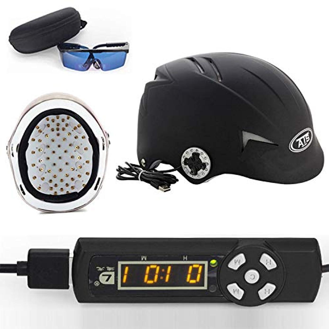 燃料小人クラッシュSooger レーザー治療 ヘルメット 45/64/128ダイオード アンチヘアロス 毛髪再生を促進する レーザーキャップ イクサキャップ脱毛治療ヘア再生プロモータービルディング繊維キャップ (128 ダイオード)