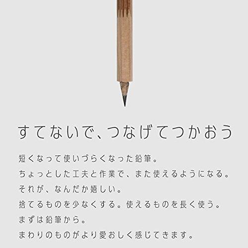 鉛筆を無駄にしない。つなげて使う鉛筆削り