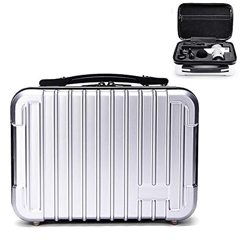 牧草地商品コントラストHonbobo HYPERICE HYPERVOLT ハイパーボルト対応ケース 収納ボックス スーツケース (シルバー)