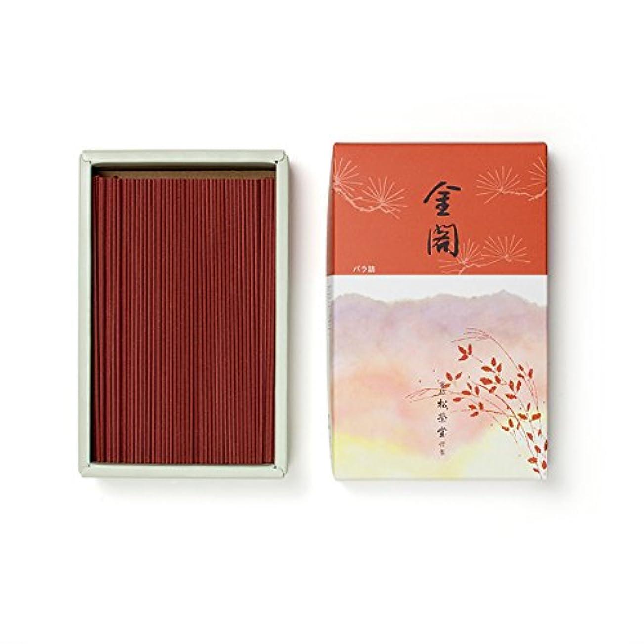 穏やかなレインコート泣いているShoyeido's Golden Pavilion Incense 450 Sticks - Kin-kaku, New.