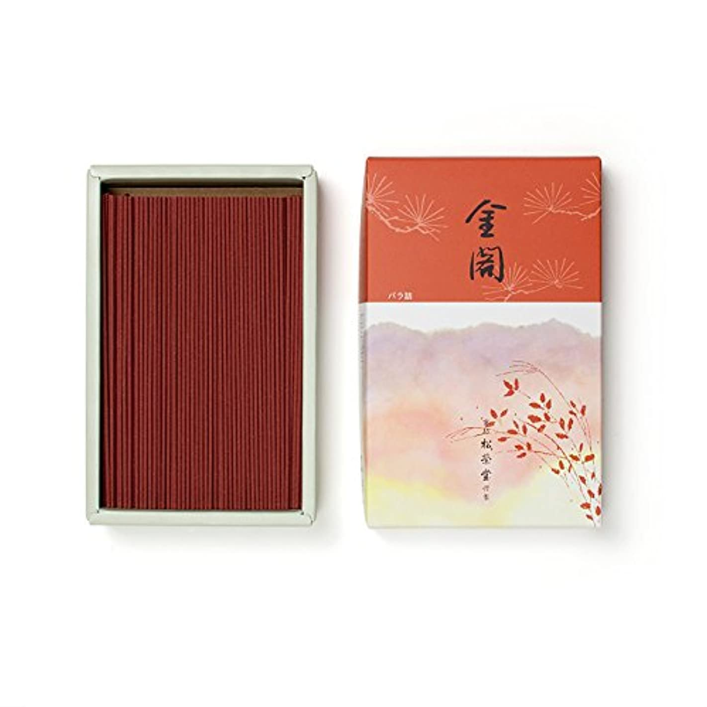 衝動エネルギー曲線Shoyeido's Golden Pavilion Incense 450 Sticks - Kin-kaku, New.