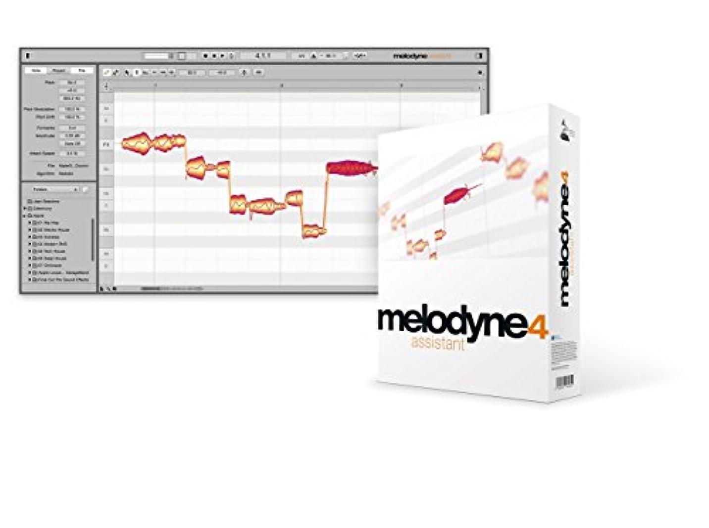 マラウイグリップ恐れるCelemony Software MELODYNE 4 ASSISTANT ピッチ編集ソフト【国内正規品】