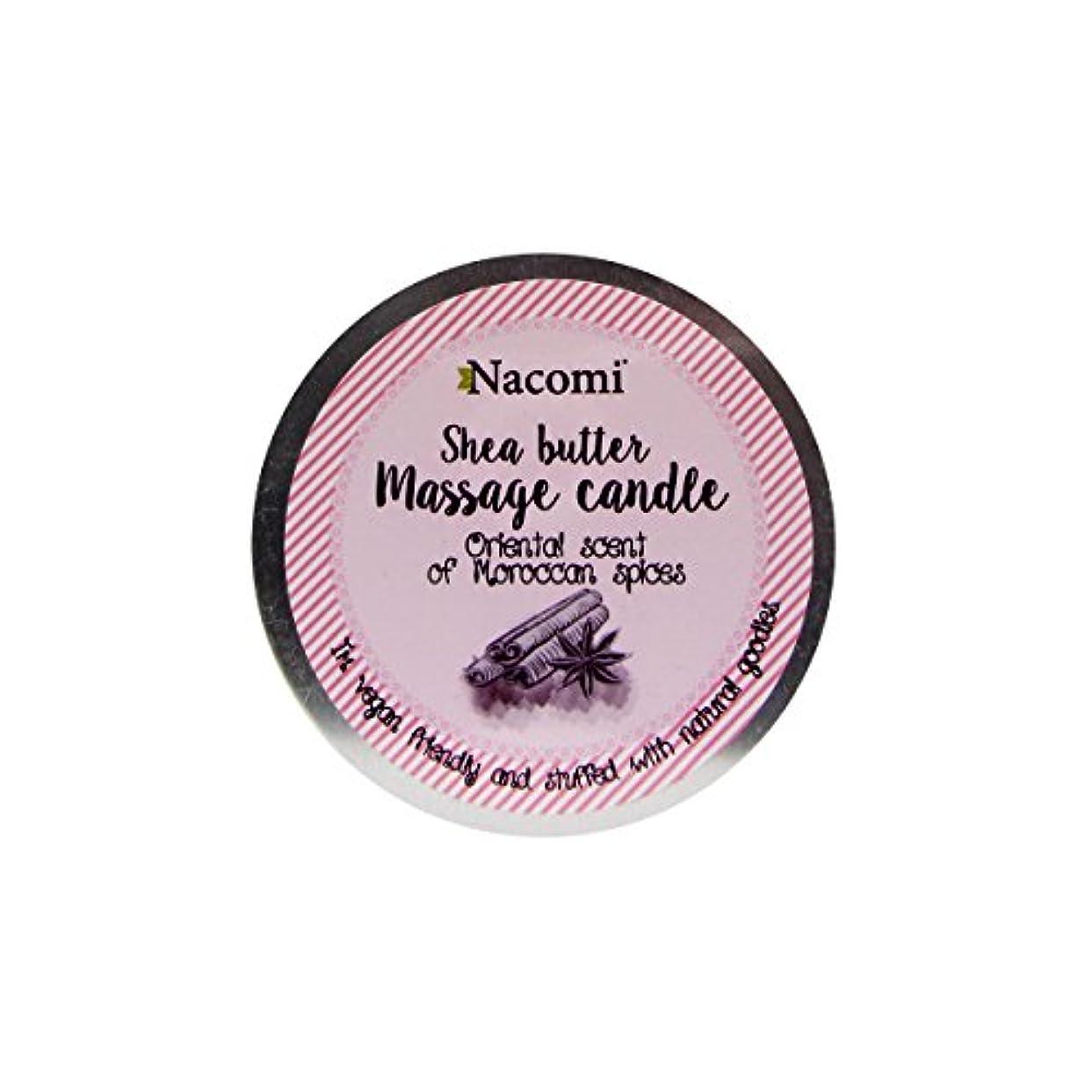 チャレンジマインドフル拮抗するNacomi Shea Butter Massage Candle Oriental Scent Of Moroccan Spices 150g [並行輸入品]