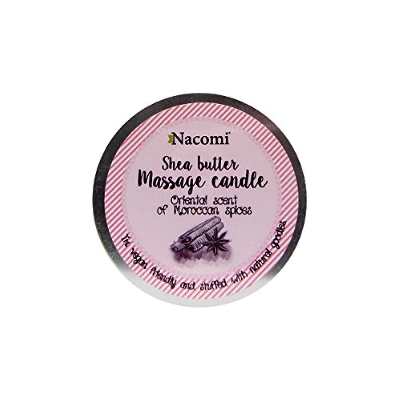 くすぐったい推定賞賛Nacomi Shea Butter Massage Candle Oriental Scent Of Moroccan Spices 150g [並行輸入品]