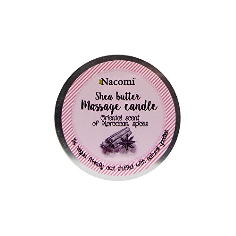 攻撃卑しいと闘うNacomi Shea Butter Massage Candle Oriental Scent Of Moroccan Spices 150g [並行輸入品]