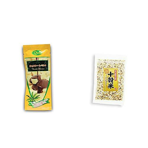 [2点セット] フリーズドライ チョコレートバナナ(50g) ・国産原料使用 十穀米(300g)
