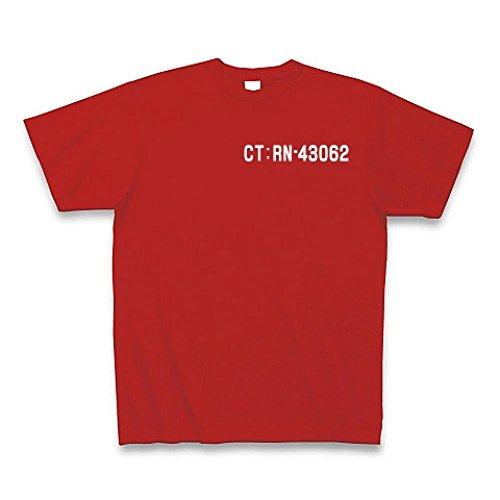 """(クラブティー) ClubT 野獣先輩の""""CT:RN-43062"""" Tシャツ Pure Color Print(レッド) M レッド"""