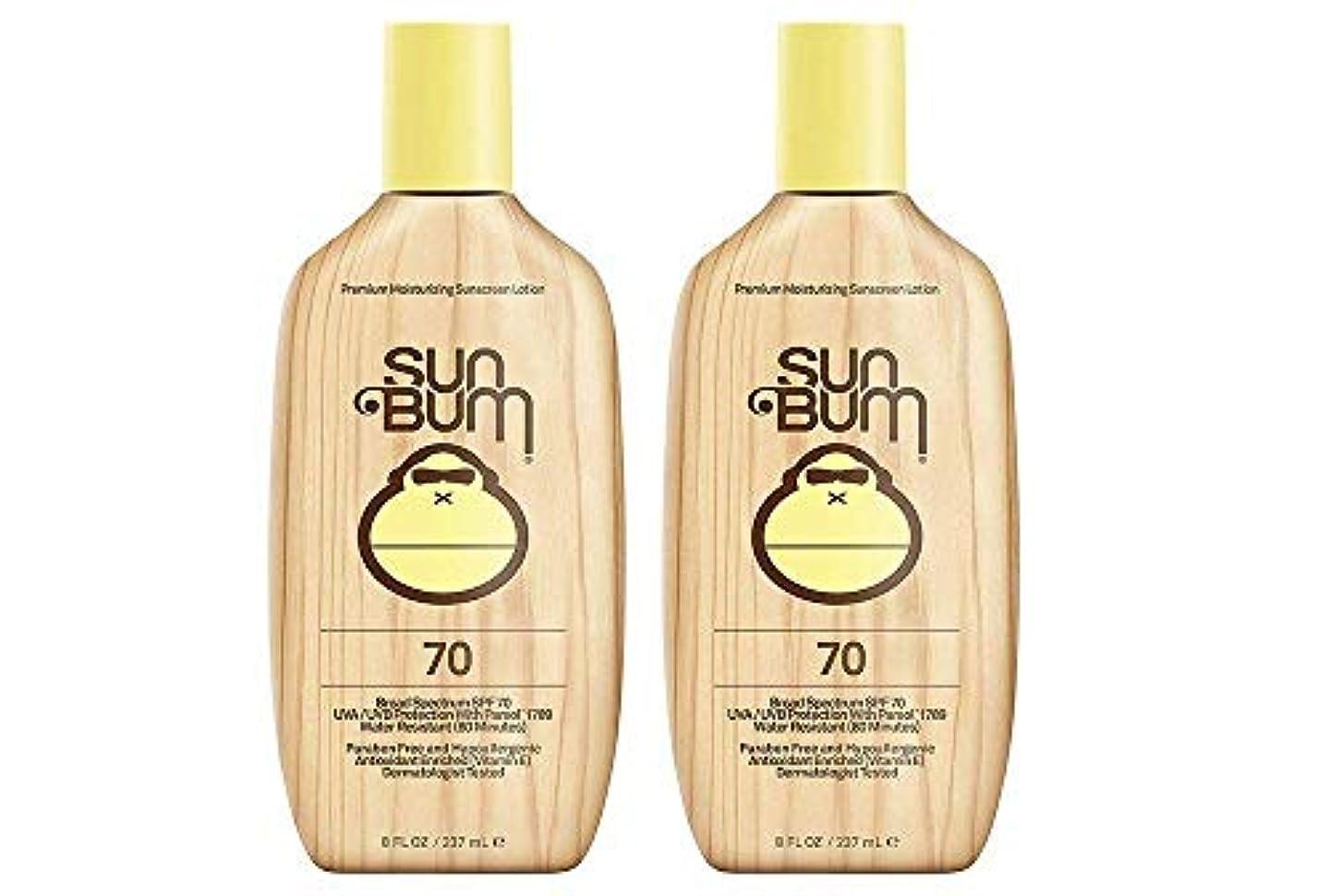アクティビティ冷酷な前提Sun Bum SPF 70 Lotion Sunscreen - by Sun Bum