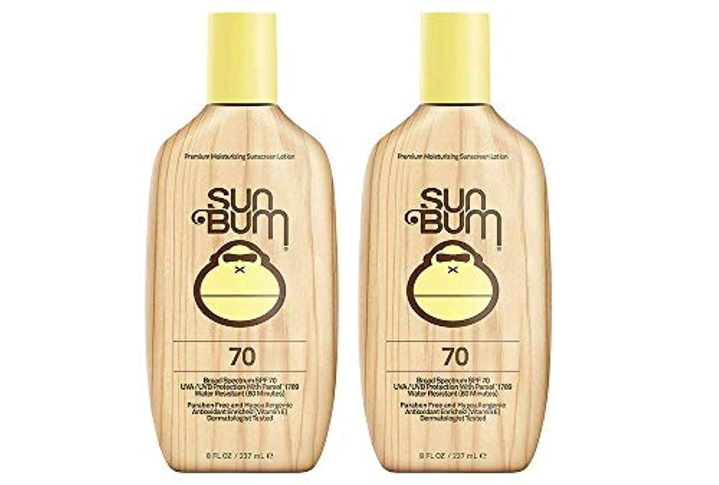 色イデオロギー警告Sun Bum SPF 70 Lotion Sunscreen - by Sun Bum